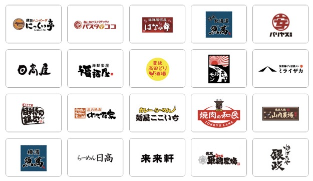 FamiPay(ファミペイ)で半額(50%)還元キャンペーン:対象店舗(飲食店2)