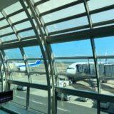 ANA国内線特典航空券でPFC(旅客施設使用料)を徴収開始へ!実質値上げで改悪に?