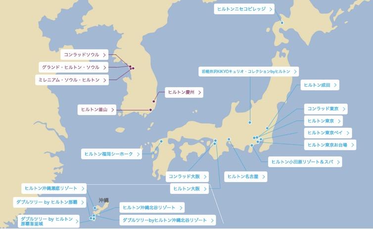 日本国内のヒルトンホテル:日本地図にマッピング