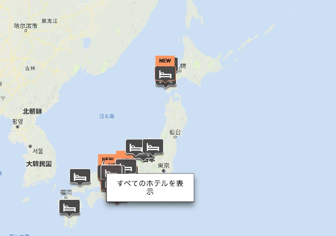 マリオットボンヴィ:日本のホテル(マップ)