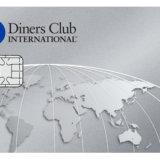 ダイナースクラブカードの入会キャンペーン!ポイントサイト経由で24,200円分の大還元!<モッピー>