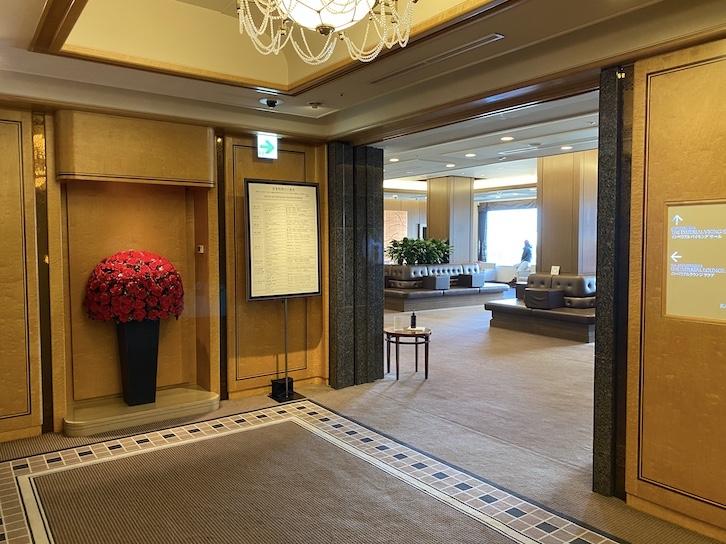 帝国ホテル東京の最上階(17階)