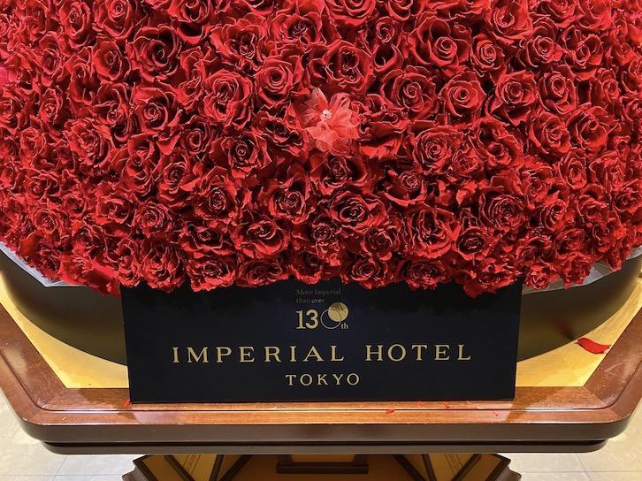 帝国ホテル東京の130周年のオブジェ