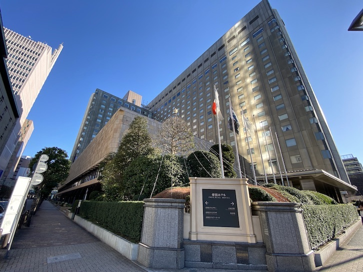帝国ホテル東京の外観(広角)