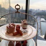 ザ・ペニンシュラ東京のアフタヌーンティーをブログレポート!メニューと価格、予約方法は?