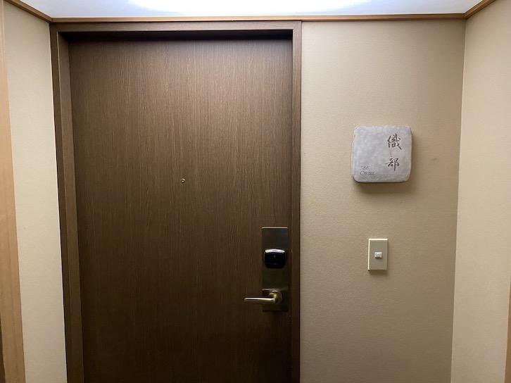シェラトングランデ東京ベイ「和室スイーツ」:玄関扉