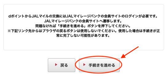 Step2「ご連絡先等の入力」(1)