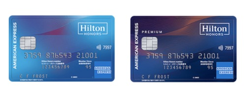 ヒルトンアメックスの券面(左:一般カード、右:プレミアムカード)