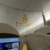 【改悪】JALマイルでエミレーツ航空のファーストクラスが予約不可に!2021年9月1日から