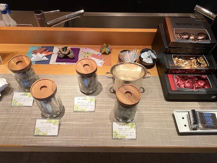 和ラウンジ(エグゼクティブラウンジ)のウェルカムタイム(コーヒー&日本茶)