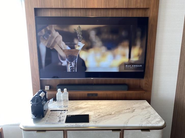 エグゼクティブルームの客室(TV&ミニバー)