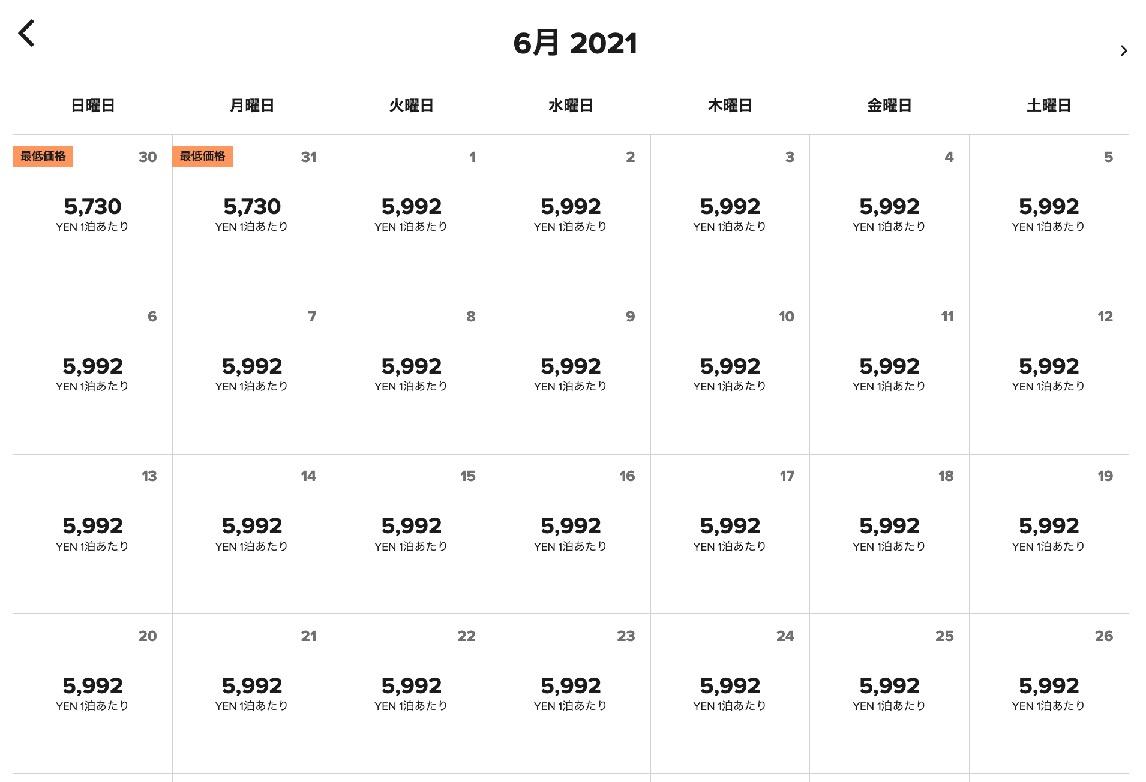 コートヤード・バイ・マリオット大阪本町:2021年6月の宿泊料金(例)