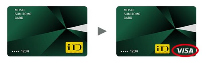 Visaタッチ対応クレジットカードの券面