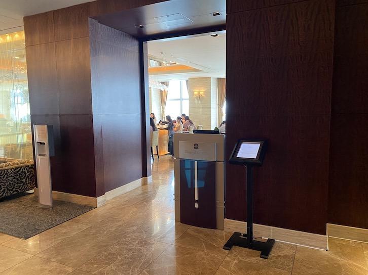 シャングリ・ラ ホテル東京「ザ・ロビーラウンジ」のエントランス