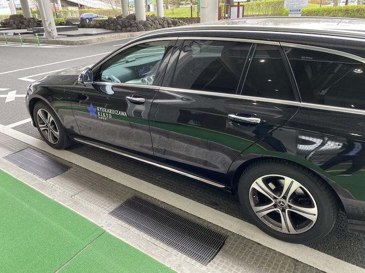 旧軽井沢KIKYOキュリオ・コレクションbyヒルトン:ホテルカーによる送迎(車寄せ)