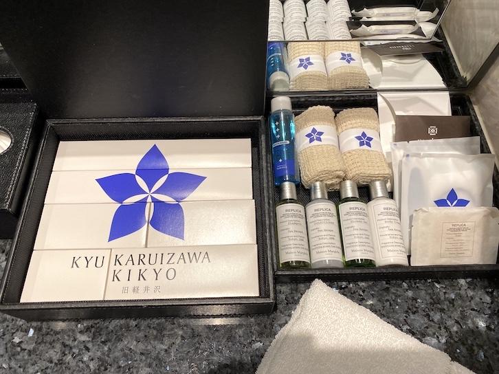 旧軽井沢KIKYOキュリオ・コレクションbyヒルトン:客室(アメニティー)