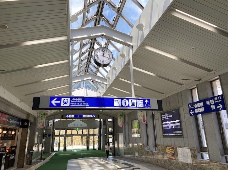 旧軽井沢KIKYOキュリオ・コレクションbyヒルトン:ホテルカーによる送迎(駅)