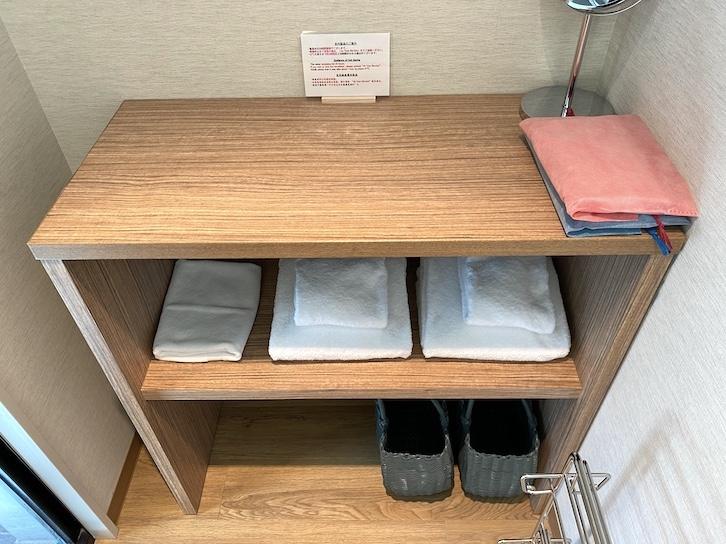 軽井沢マリオットホテル:温泉露天風呂(タオル&スパバッグ)