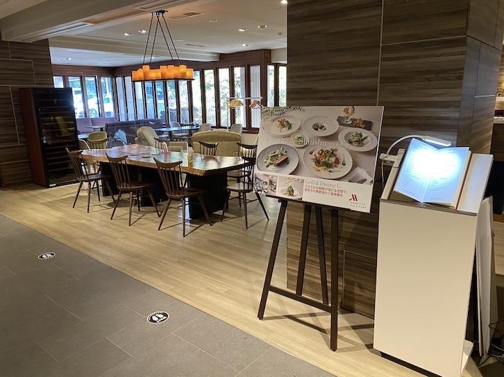 軽井沢マリオットホテルの朝食:レストラン「Grill & Dining G」の外観