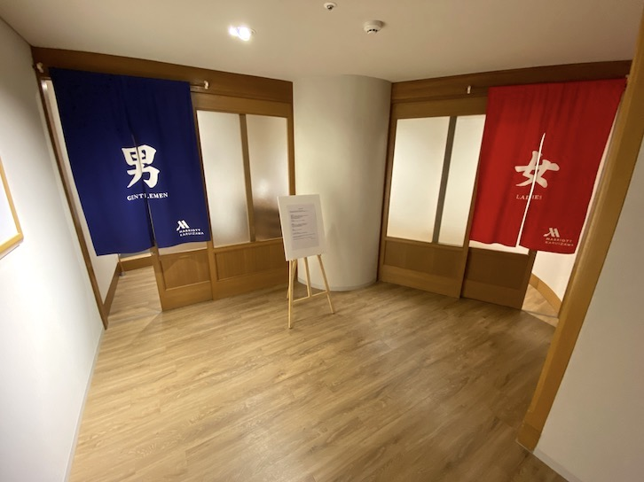 軽井沢マリオットホテル:温泉大浴場・露天風呂(入口)