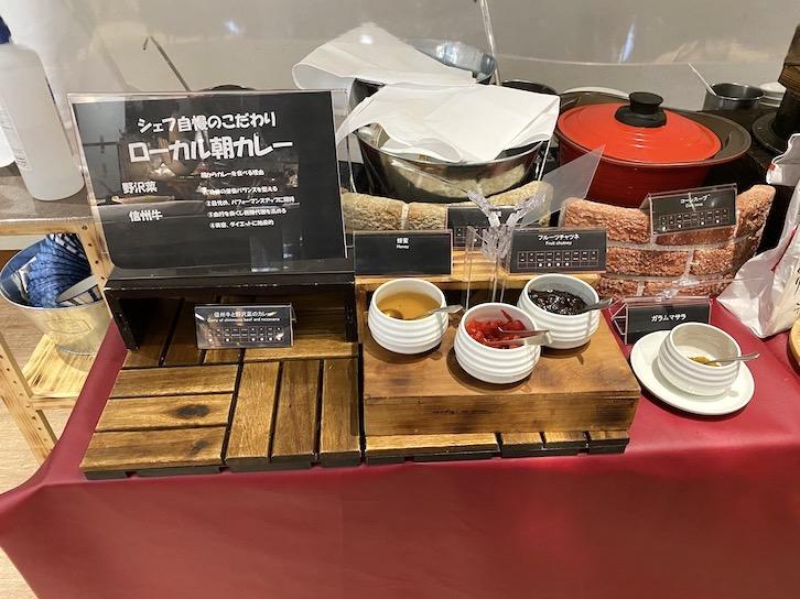 軽井沢マリオットホテルの朝食:ビュッフェの提供内容(フード6)