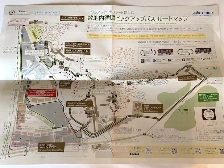 ザ・プリンス軽井沢:ピックアップバスのルートマップ