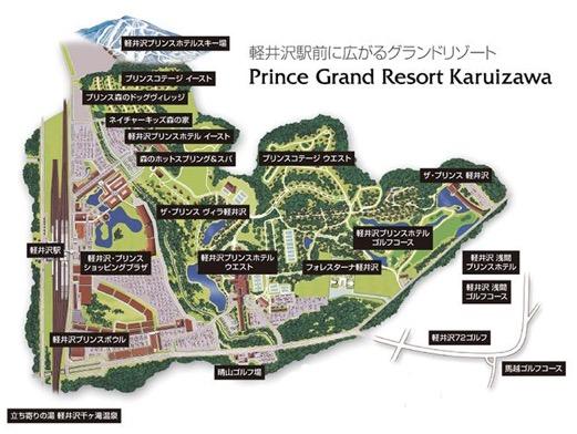ザ・プリンス軽井沢の地図