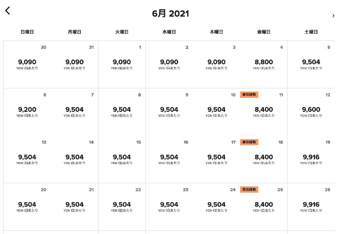 モクシー東京錦糸町:2021年6月の宿泊料金(例)