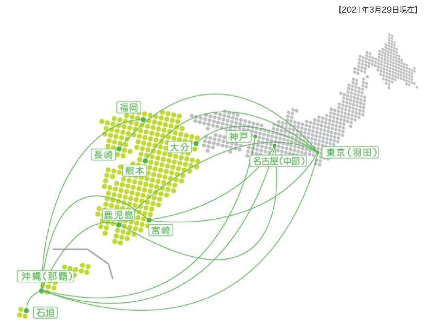 ソラシドエア(Solaseed Air)の運行路線(マップ)