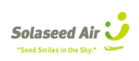 ソラシドエア(Solaseed Air)のロゴマーク