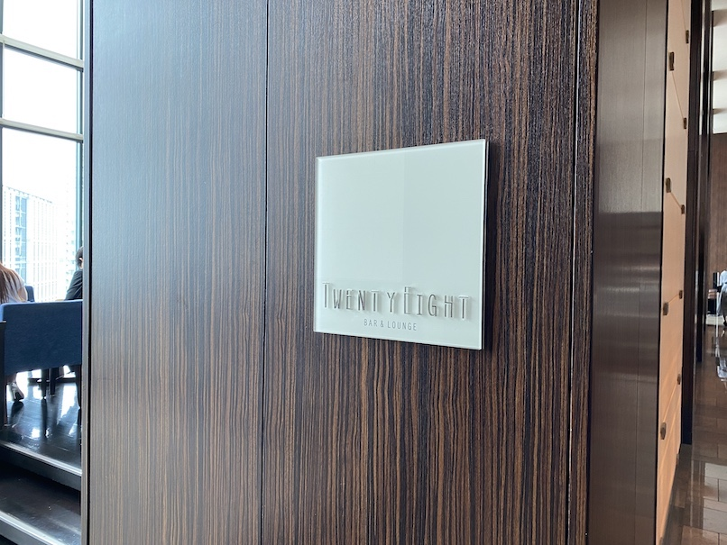 コンラッド東京「トゥエンティエイト」:エントランス