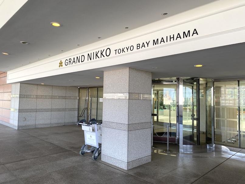 グランドニッコー東京ベイ舞浜 :1階エントランス