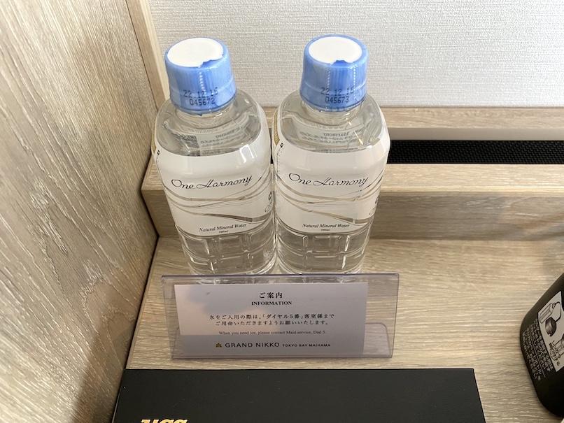 グランドニッコー東京ベイ舞浜の客室:ミニバー(水)