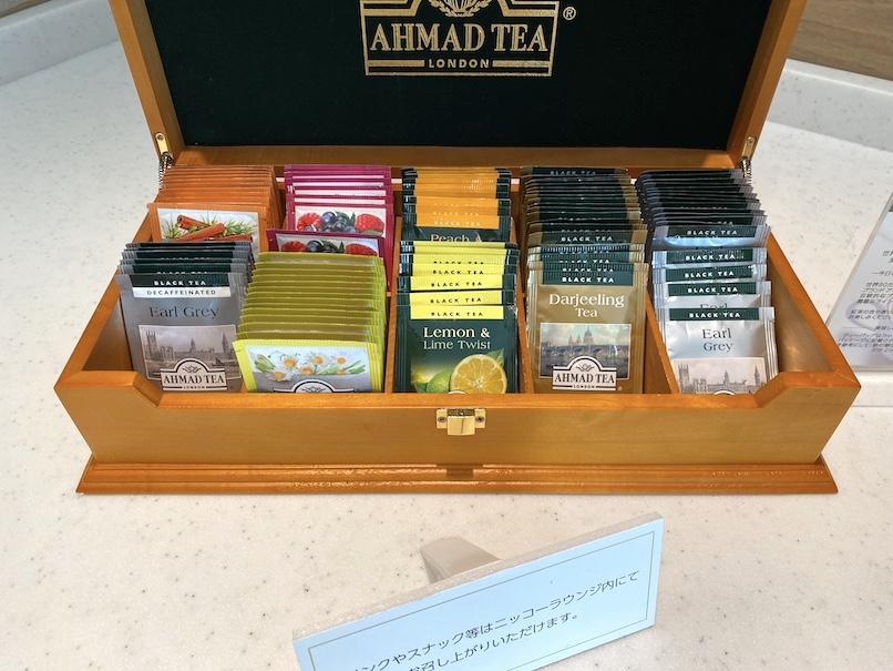 グランドニッコー東京ベイ舞浜「ニッコーラウンジ」:紅茶