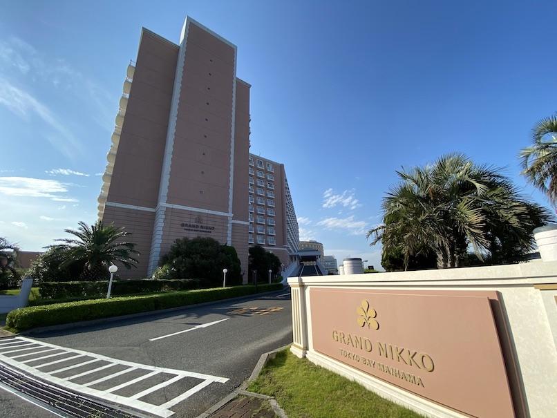 グランドニッコー東京ベイ舞浜 :ホテルの外観