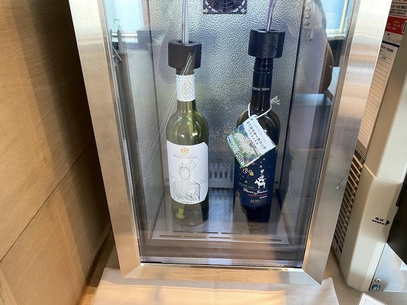 グランドニッコー東京ベイ舞浜「ニッコーラウンジ」:カクテルタイム(ワイン1)