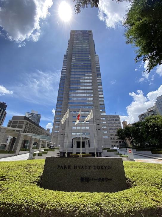 パークハイアット東京 宿泊記:ホテルの外観