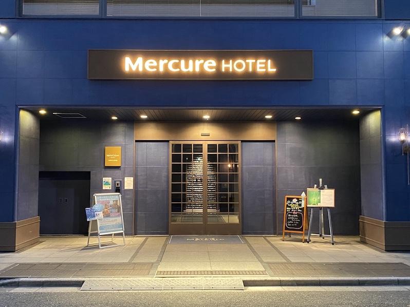 メルキュール東京銀座:ホテルの外観