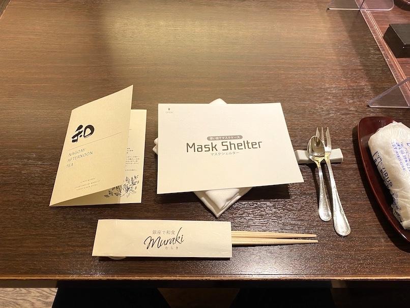 コートヤード・マリオット銀座東武ホテルのアフタヌーンティー:テーブルセッティング