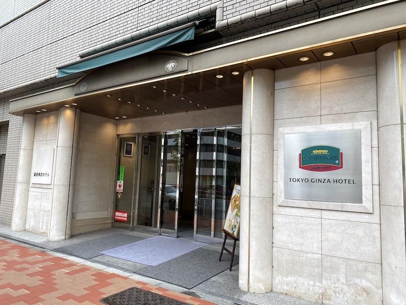 コートヤード・マリオット銀座東武ホテルの正面エントランス