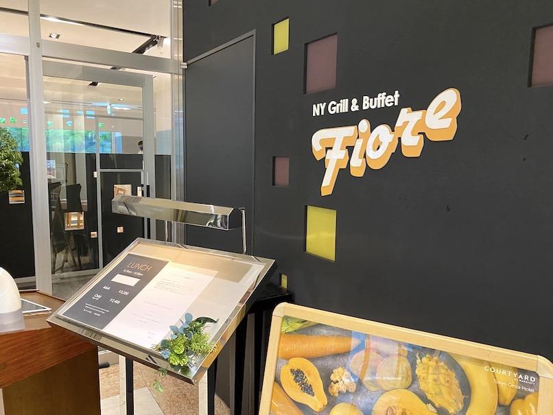 コートヤード銀座の朝食をブログレポート(Top画像)