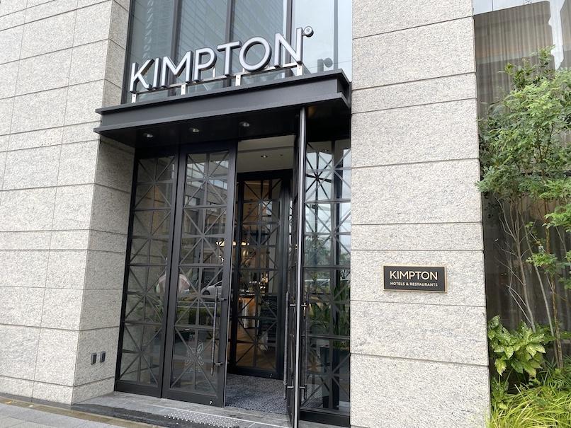 キンプトン新宿東京:エントランス
