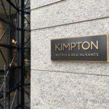 キンプトン新宿東京 宿泊記!プレミアムキングの客室をブログレポート!モダンでスタイリッシュなおしゃれホテル!