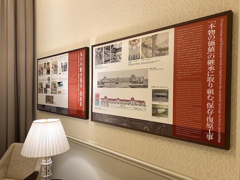 東京ステーションホテルの館内ツアー:アーカイブバルコニー(展示物)