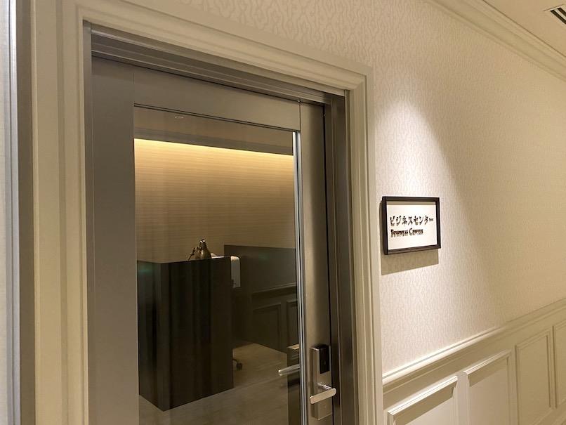東京ステーションホテルのビジネスセンター:外観