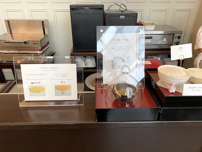 東京ステーションホテル「アトリウム」:朝食ビュッフェ(エッグステーション)