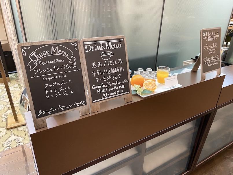東京ステーションホテル「アトリウム」:朝食ビュッフェ(ドリンクカウンター)
