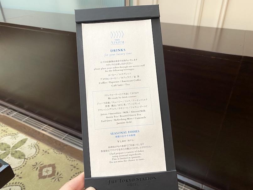 東京ステーションホテル「アトリウム」:朝食ビュッフェ(ドリンクメニュー)