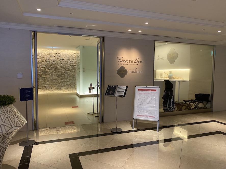 東京ステーションホテルのフィットネス&スパ:エントランス