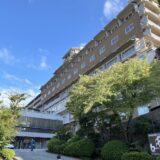 ウェスティン都ホテル京都 宿泊記!ジュニアスイートの客室をブログレポート!